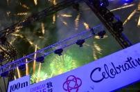 Singapur, parada Chingay 2015, finałowe fajerwerki