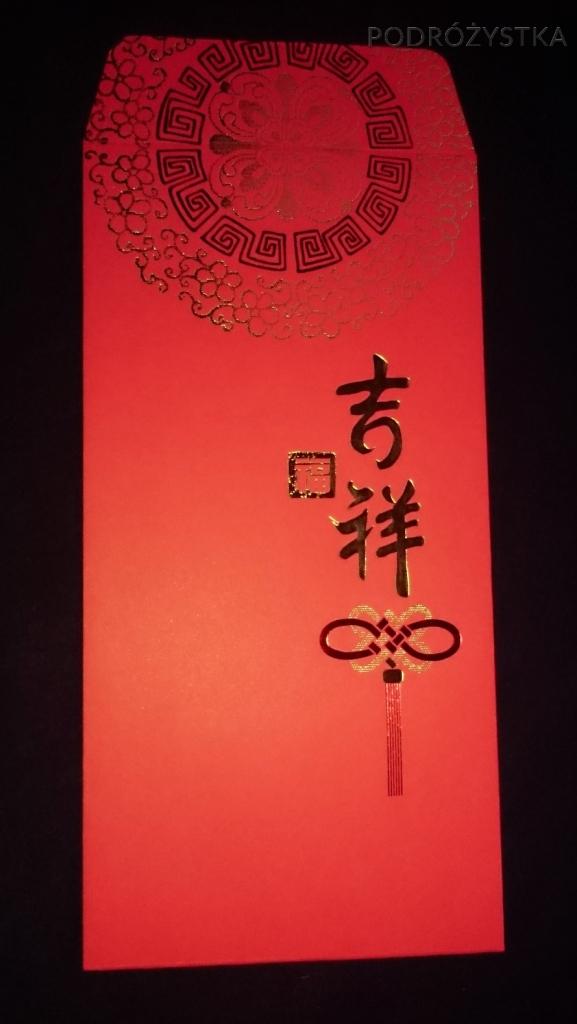 Singapur, Chiński Nowy Rok 2013, Ang Pao (czerwona koperta na pieniądze)
