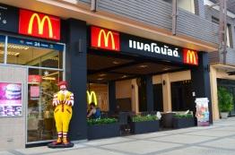 Tajlandia, Krabi, McDonalds po tajsku