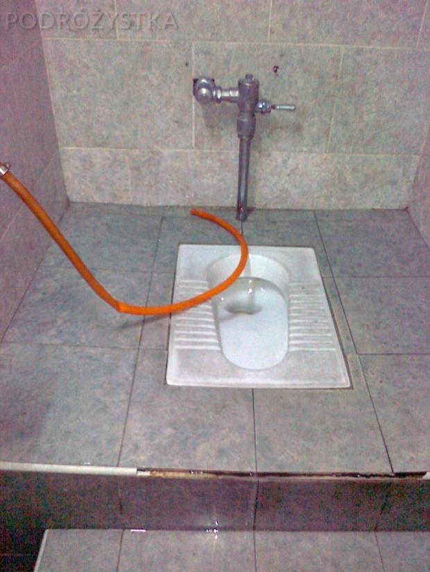 Malezja, Kuala Lumpur, typowa toaleta w Malezji