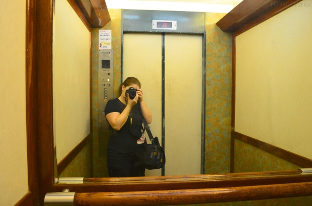 Singapur, Pandan Valley, selfie w windzie