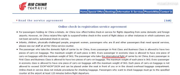 Air China umowa serwisu, fight [walka]? chyba raczej flight [lot]..