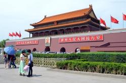 Chiny, Pekin, Brama Niebiańskiego Spokoju z portretem Mao Zedonga