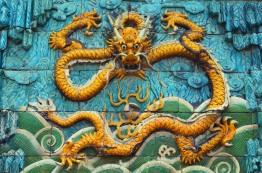 Chiny, Pekin, Zakazane Miasto, Nine Dragon Wall/Screen - smok jako symbol władców antycznych Chin