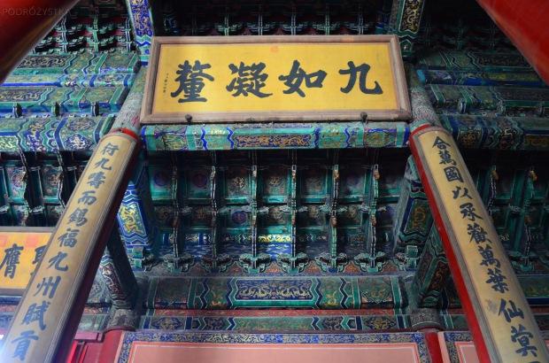 Chiny, Pekin, Zakazane Miasto, sufit w Sali Norm Rządowych (Hall of the Norms of Government)