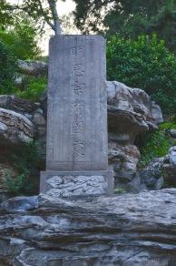 Chiny, Pekin, Jingshan Park, pomnik upamiętniający miejsce samobójczej śmierci jednego z cesarzy
