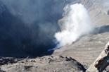 Indonezja, wyspa Java, wulkan Bromo, wnętrze krateru