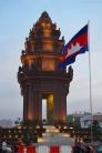 Kambodża, Phnom Penh, pomnik Niepodległości