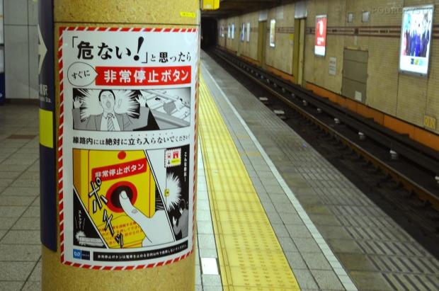 Japonia, Tokio, metro - postępowanie w przypadku gdy ktoś rzuci się na tory