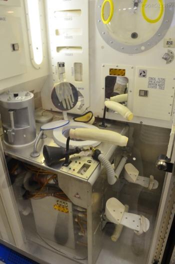 Japonia, Tokio, Mirai-kan (Centrum Nauki), rakietowa toaleta