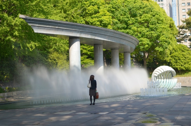 Japonia, Tokio, Wadakura, park fontann