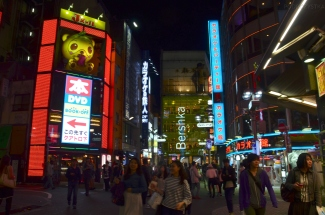 Japonia, Tokio, sklepy w dzielnicy Shibuya