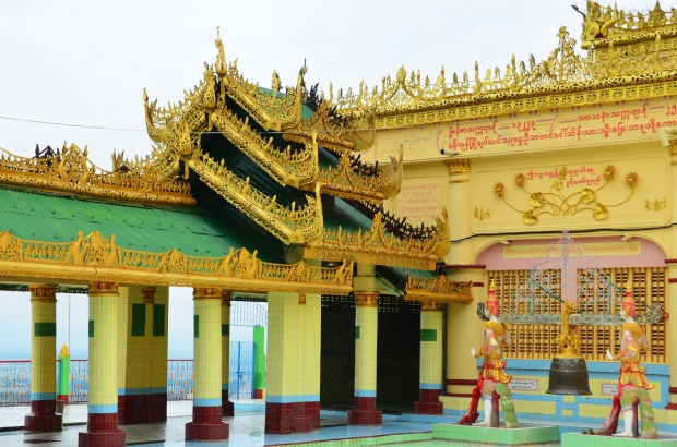 Birma (Mjanma), Sagaing, Soon U Ponya Shin