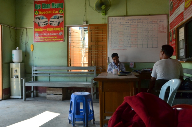 Birma, Mandalay, poczekalnia autobusowa
