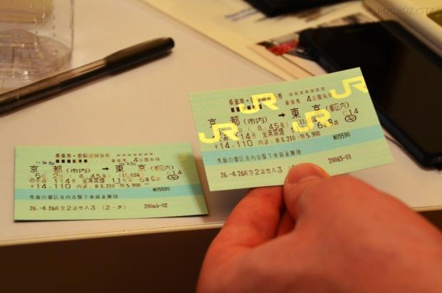 Japonia, bilety na pociąg :)