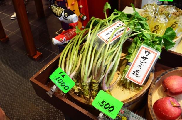 Japonia, Kyoto, Nishiki Market, chrzan wasabi