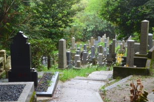 Japonia, Kyoto, kompleks Kiyomizu, cmentarz