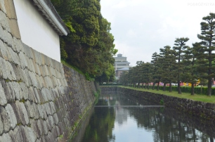 Japonia, Kyoto, kompleks zamkowy Ninjo-jo, fosa