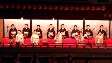 Japonia, Kyoto, Ponto-cho Kaburen-jo Theatre, orkiestra