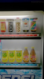 Japonia, napój Boss'a
