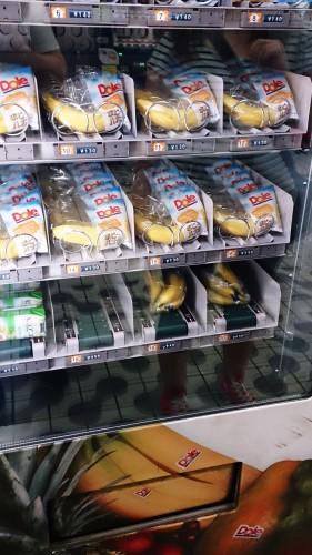 Japonia, automat z bananami!