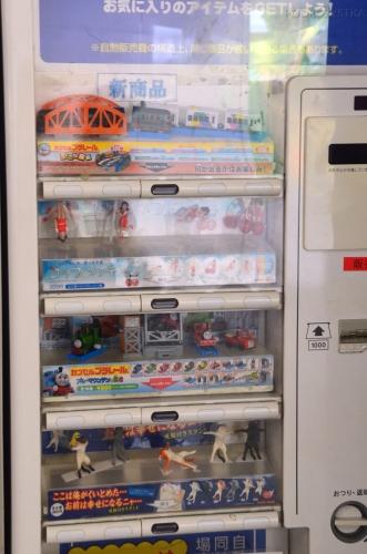 Japonia, automat z elementami kolejki