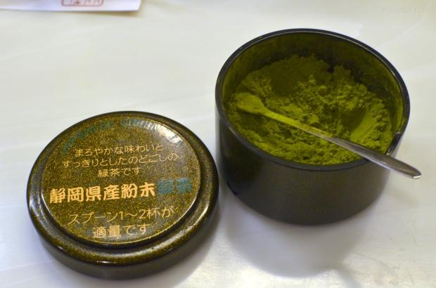 Japonia, matcha