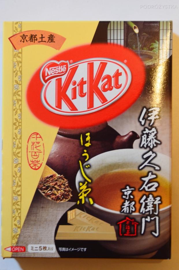 Japonia, KitKaty o smaku herbaty z prażonym ryżem