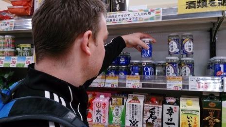 Japonia, sake, setka od razu w literatce