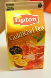 Japonia, herbata o smaku złotego kiwi