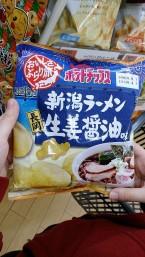 Japonia, chipsy o smaku ramenu (zupy)