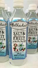 Japonia, napój o smaku soli z liczi