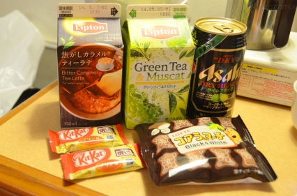 Japonia, zielona herbata z muscatem - mój faworyt!