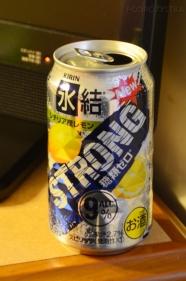 Japonia, mocne piwo owocowe, które okazało się drinkiem w puszce ;)