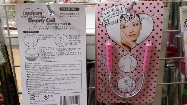 Japonia, cewka do usuwania włosów z twarzy