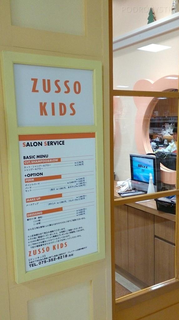 Japonia, salon dla dzieci, w ofercie między innymi trwała i makijaż