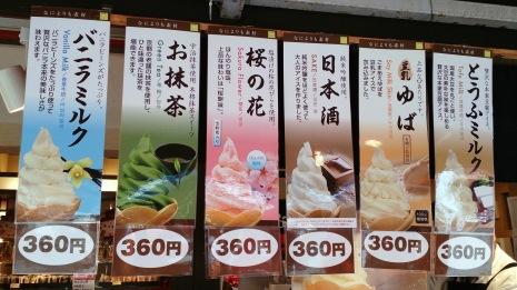 Japonia, lody o smaku zielonej herbaty, kwiatu wiśni i.. sake!