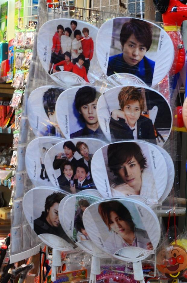 """Japonia, a może wachlarz z """"idolem""""?"""