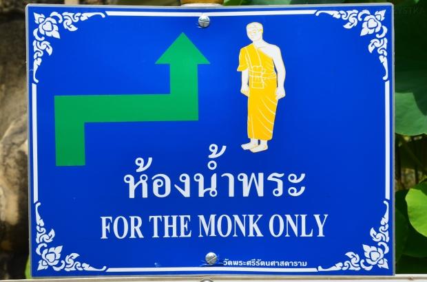 Tajlandia, Bangkok, Grand Palace - Pałac królewski, teren świątyni Wat Phra Kaew, przejście tylko dla mnichów