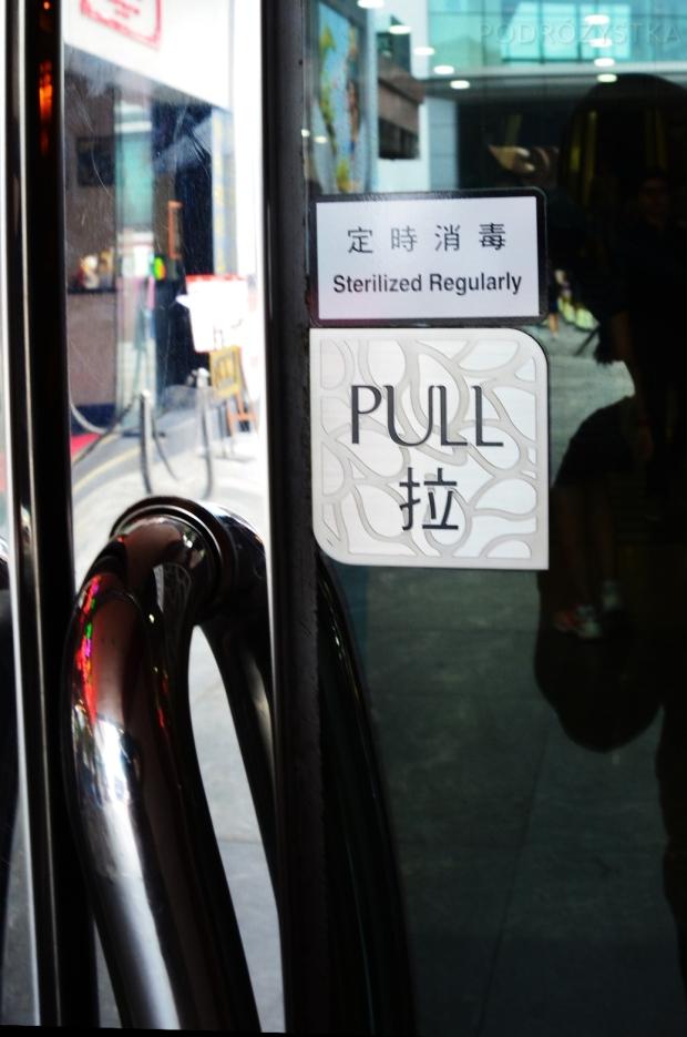 Chiny, Hong Kong, klamka regularnie sterylizowana