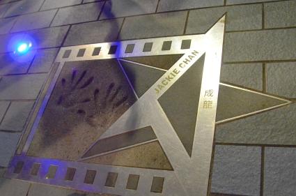 Chiny, Hong Kong, Victoria Harbour - Port Wiktorii, Avenue of Stars - Aleja gwiazd, gwiazda Jackie Chana