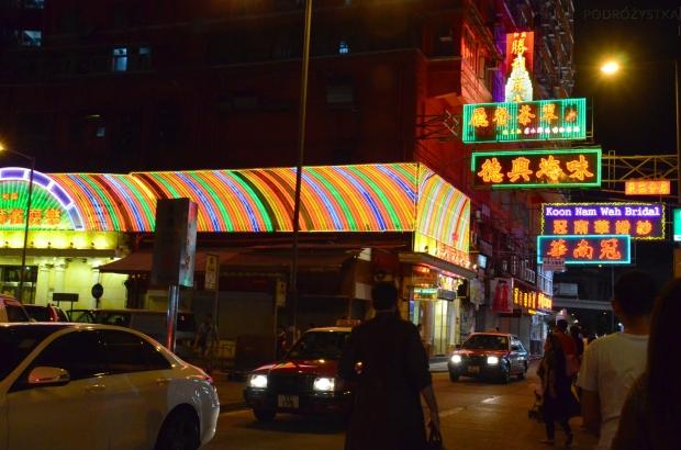 Chiny, Hong Kong, dzielnica Kowloon nocą