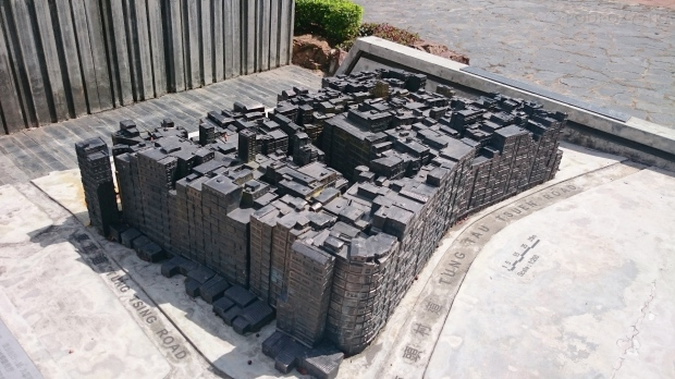 Chiny, Hongkong, Kowloon Walled City Park, makieta Kowloon Walled City