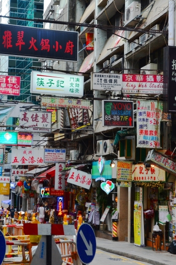 Chiny, Hongkong, mistrzowie reklamy